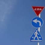 クリニック経営者にとっての悩みのタネ、「スタッフの離職」の注視すべき4つのサイン