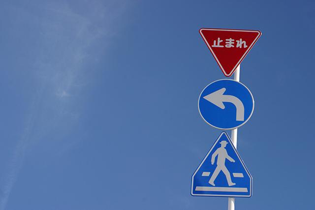 スタッフ離職の注視すべき4つのサイン