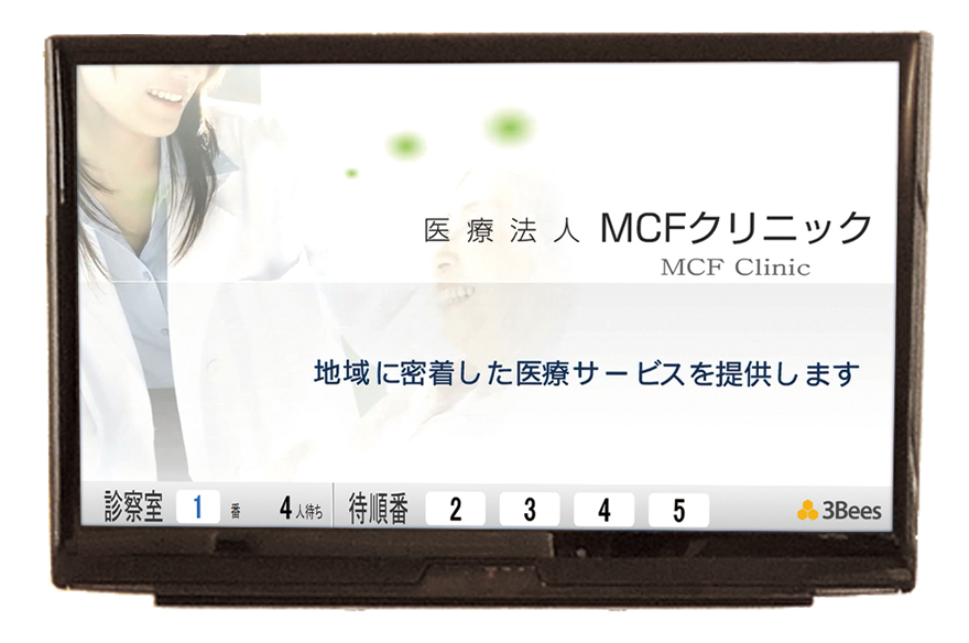 3Bees-メディキャスター連携画面イメージ