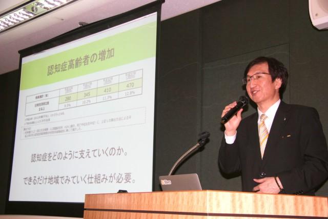 Part 1.『今後の地域包括ケアにおけるICTの活用 』今村聡氏(日本医師会 副会長)