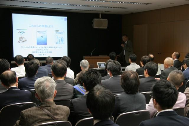 3Bees3周年特別セミナー「これからの医療にICTができる真の貢献とは」東京医科歯科大学大学院教授 川渕孝一氏ご講演