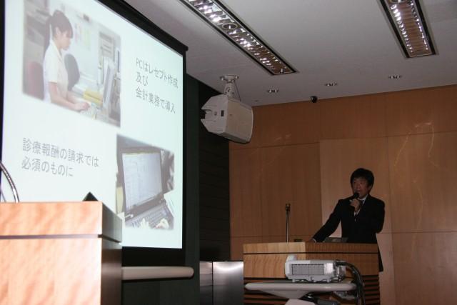 3Bees3周年特別セミナー「これからの医療にICTができる真の貢献とは」楊浩勇
